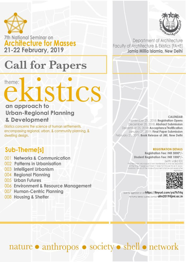 Call for Papers:- Ekistics an approach to Urban Regional